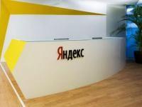 «Яндекс» закрывает офисы в Киеве и Одессе