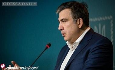 Саакашвили опроверг сообщение СМИ о планах стать премьером