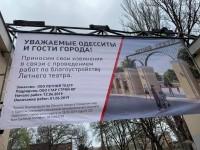 Светлана Подпалая: Подведу личный итог борьбы за Летний