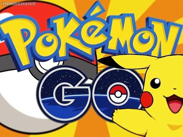 В Украине хотят запретить Pokemon GO