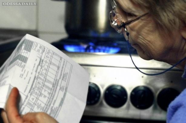 Кабмин устанавливает социальну цену на газ для населения