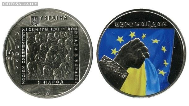 Монета в честь Евромайдана вышла в финал международного конкурса