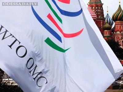 Украина будет отстаивать право торговать с Россией через ВТО