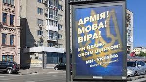 Михаил Голубев: Порошенко, Прошу отчитаться!