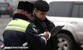Штрафы за некоторые нарушения ПДД в Украине могут вырасти в 5 раз