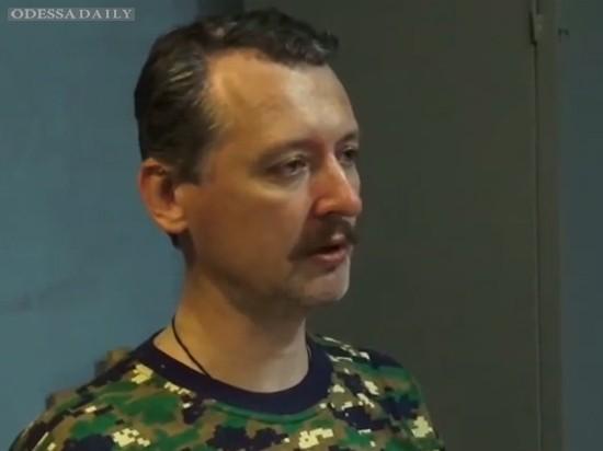 Стрелков последнюю неделю был в России — пресс-центр ДНР