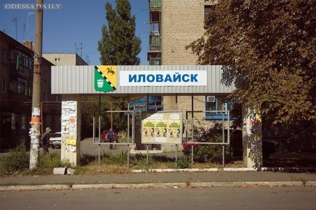 Дело о гибели бойцов АТО в окруженном Иловайске отправят в суд до 15 августа