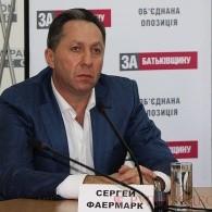 Сергей Фаермарк прокомментировал ситуацию с лишением мандата Игоря Маркова