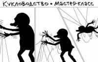Марк Гордиенко: По поводу Портнова и «дела 2-го мая»