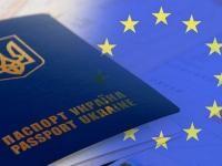 Евросоюз опубликовал решение по предоставлению Украине безвиза