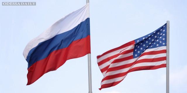 США пояснили отказ принять делегацию РФ во главе с Медведевым