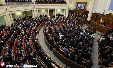 Социологи показали уровень доверия украинцев к власти - опрос