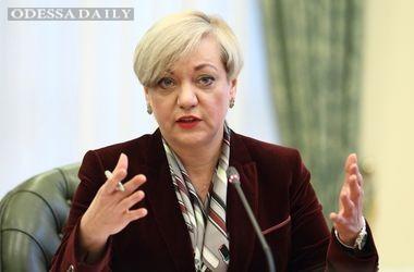 Слухи об отставке Гонтаревой: Нацбанк отрицает, а депутаты торгуются за кресло главы НБУ