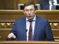 Луценко убедил депутатов принять закон о заочном правосудии