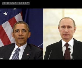 Путин разорвал дипломатические отношения с Обамой, — СМИ