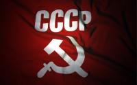 Кровавая и преступная история СССР (Фильм)