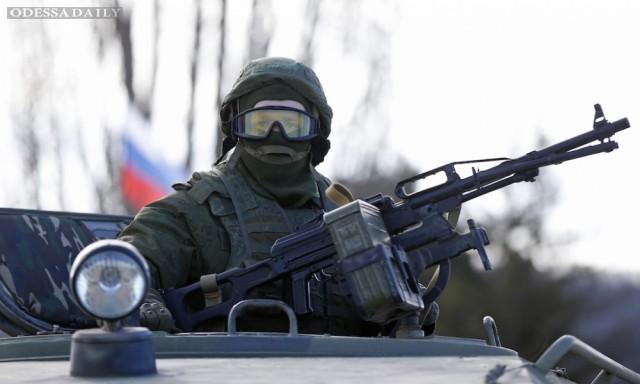 Война России против Украины: последние события в Донбассе - 05