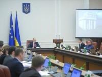 Депутаты трех фракций зарегистрировали постановление об отставке Кабмина