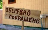 Проблемы идеологии: Левая идея и украинские реформы. Часть первая