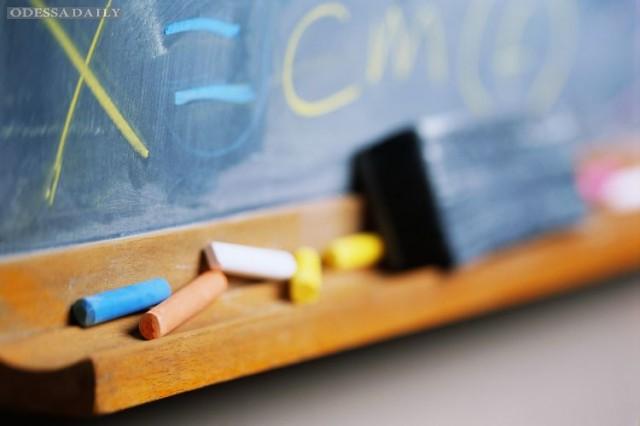Кабмин одобрил концепцию новой украинской школы с 12-летним обучением