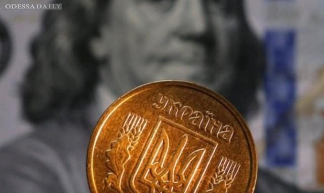 НБУ упростил покупку валюты