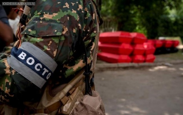 Сводка ИС: боевики уверены, что «мирным планом» Путин обманул Украину