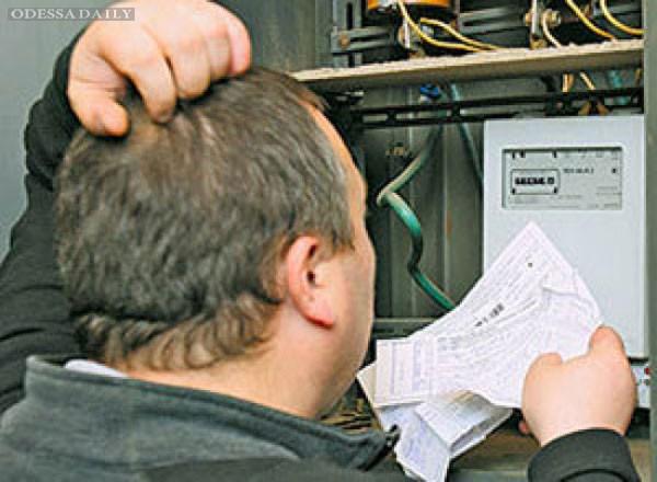 В Украине с 1 сентября подорожает электроэнергия еще на 25%