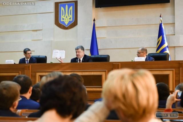 Президент раскритиковал власти Одесской области за неиспользованные деньги на ремонт дорог