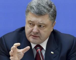 Лучшего парламента не выберут - Порошенко не хочет распускать Раду