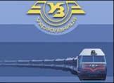 «Укрзализныця» ввела специальные условия для транзита российского чугуна