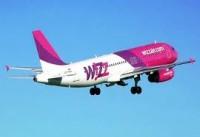 Wizz Air ввела плату за информирование о статусе рейса