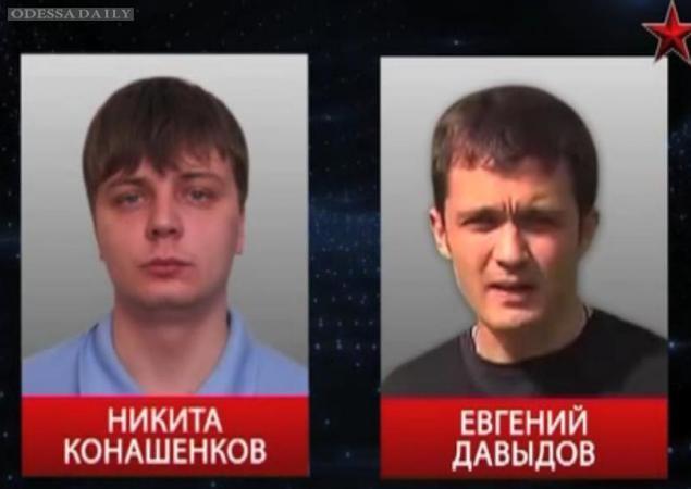 Как рождалась ложь про фосфорные бомбы в Славянске. Видео