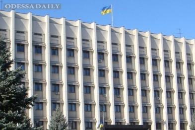 Порошенко дал старт конкурсу на место одесского губернатора