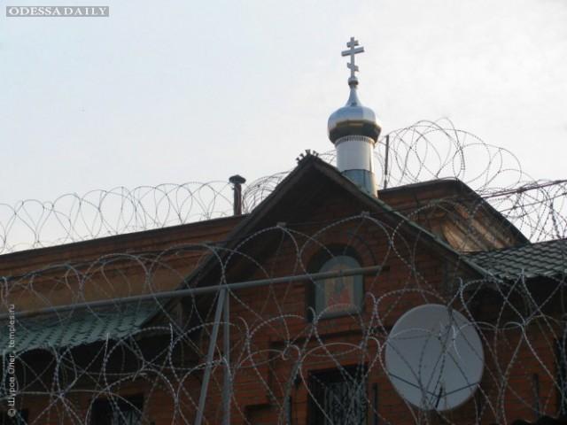 Рада утвердила институт тюремных капелланов