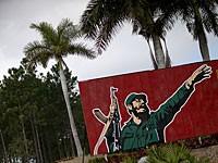 Книга о двойной жизни Фиделя Кастро: команданте контролировал наркотрафик