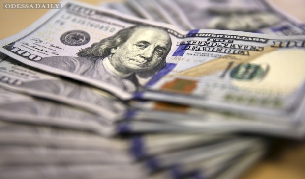 Соглашение о реструктуризации $19 миллиардов внешнего госдолга Украины будет подписано в четверг