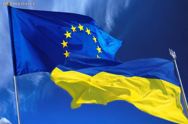 Около половины украинских граждан поддерживают вступление в Евросоюз, - соцопрос