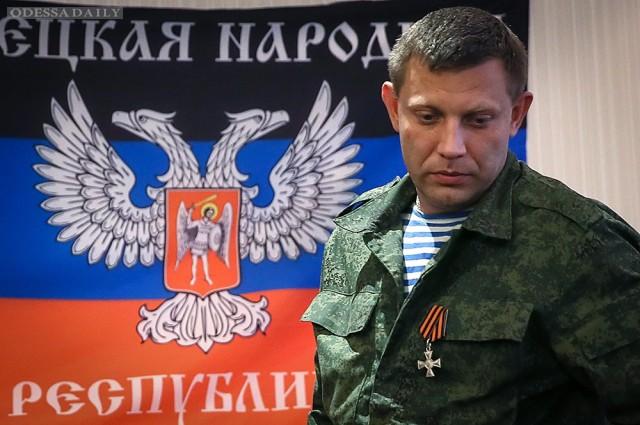 Боевики «ДНР» признались в намеренном срыве подписанного в Минске перемирия