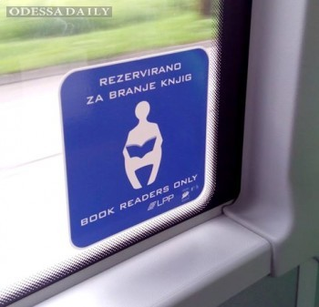В Словении появились места для чтения в автобусах