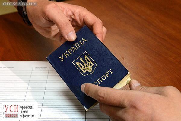 Пяти тысячам одесситов грозит штраф за проживание без регистрации и по недействительным паспортам