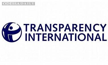 142 место: Украина остается в клубе самых коррумпированных стран