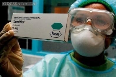 Минздрав передал в одесские больницы 70 упаковок тамифлю