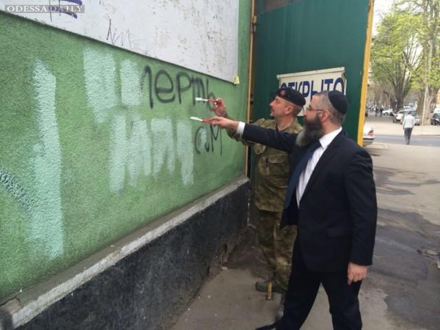 Еще раз об антисемитских граффити