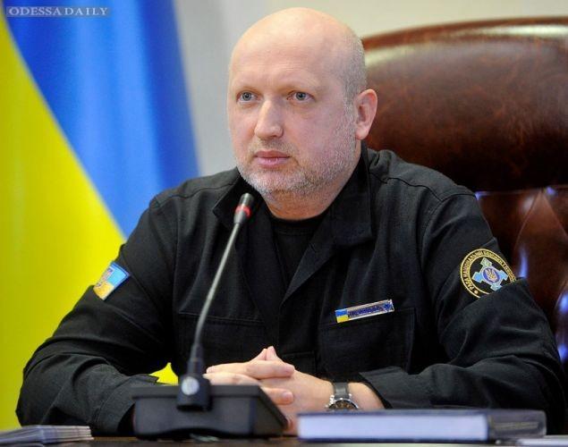 Необходимо ввести визовый режим сРоссией— СНБ Украины