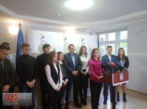 Юлия Марушевская уволилась с должности главы Одесской таможни