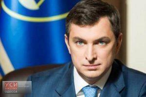 Фонд госимущества озвучил причины провала приватизации Одесского припортового завода