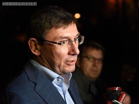 Порошенко вызвал заявившего об отставке с должности главы фракции БПП Луценко на ночной разговор