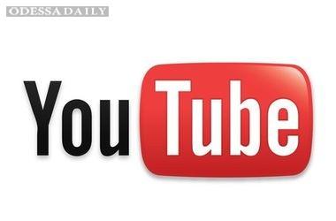 YouTube запускает платный сервис – СМИ