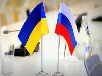 РФ решила ввести санкции против Украины с 1 января