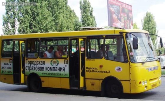 В День города перекроют улицы и продлят время работы общественного транспорта